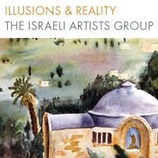 Illusions & Reality – The Israeli Artists Group